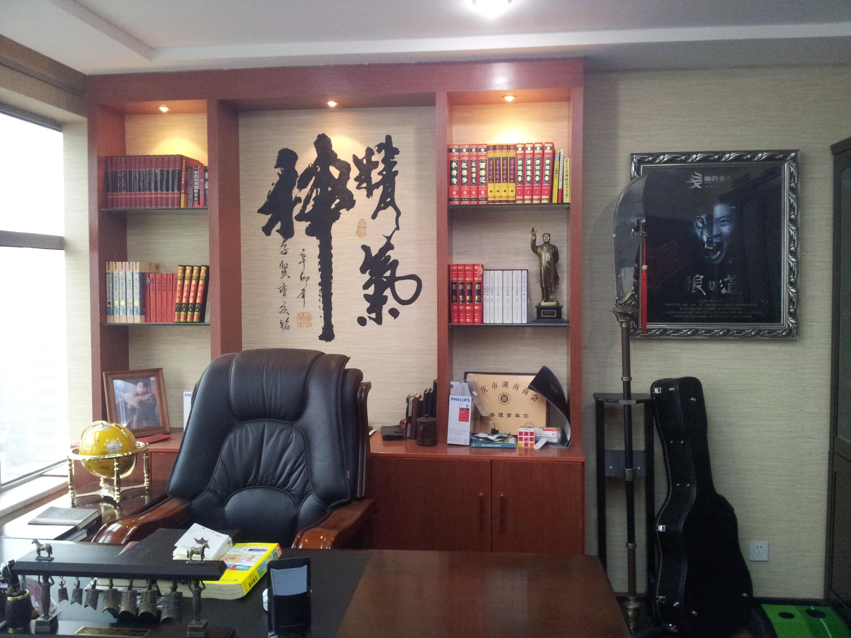 吉硕办公室装修实景图
